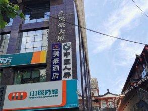Mehood Hotel (Xi'an Longshou)