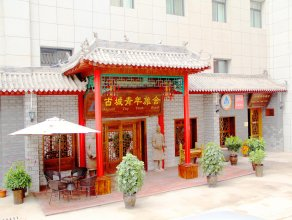 Xian Ancient City Youth Hostel