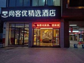 Thank Inn Plus Hotel Zhejiang Hangzhou Tonglu County Fenshui Town Tianhe Square