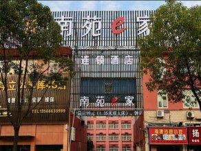 Tong Tu Yuan Ningbo