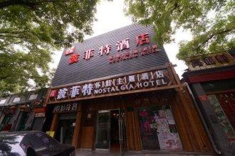Beijing Perfect Inn Hotel