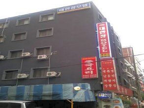 Myeongdong Daehanjang Motel