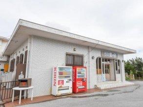 Pension Hoshinosuna
