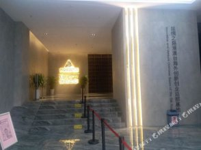 Youyue Hotel Apartment (Xi'an Bell Tower Metro Station Huimin Street)