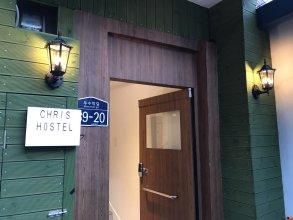 Chris hostel