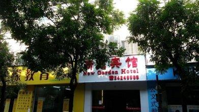 Guangzhou Xinyuan Hotel
