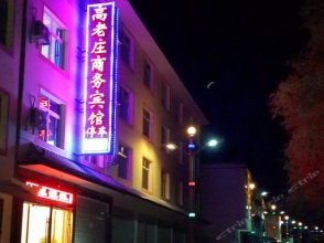 Gaolaozhuang Business Hostel