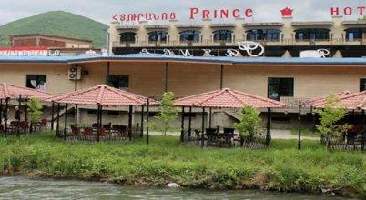 Принц Отель