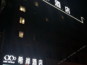 Xana Hotelle Beijing Tianqiao Branch