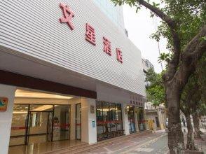 Wenxing Chain Hotel Dongguan Keyuan