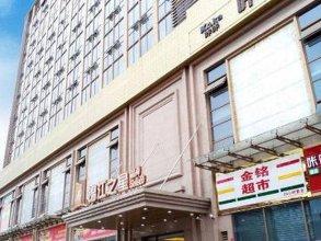 Jinjiang Inn Chunxi Road Wangfujing Branch