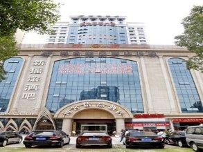 Blog Inn Longgang Branch