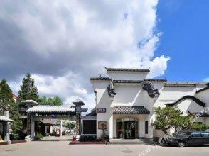 Sichuan Wuliangye Longzhaoshu Hotel