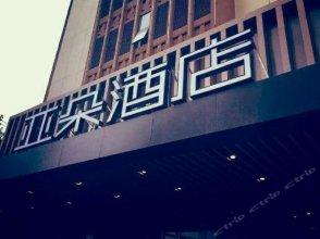 Atour Hotel (Xi'an Shiyou University)