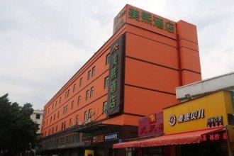 Us-hee Hotel