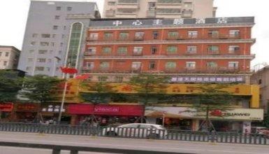 OYO 8018 Central Theme Hotel