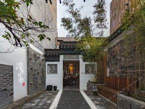 Suzhou Watertown Hostel