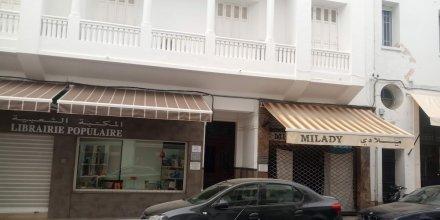 Апартаменты Rabat Center