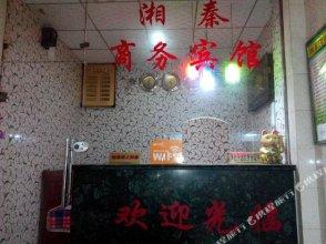 Xiangqin Business Hotel