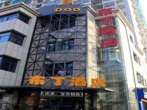 Pod Inn Xi'an Yanliang Renmin Road