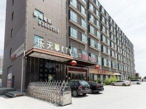 Watson Business Hotel (Xi'an Beijiao)