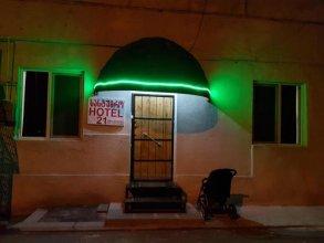 Bina 21 Hotel