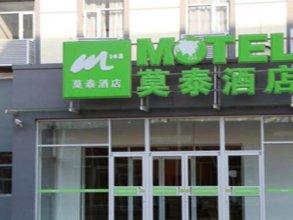 Motel Beijing Shilihe Metro Station