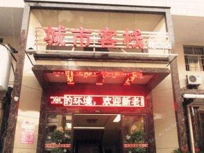 Xinyu City Inn