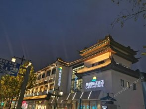 Chenfeng Hotel
