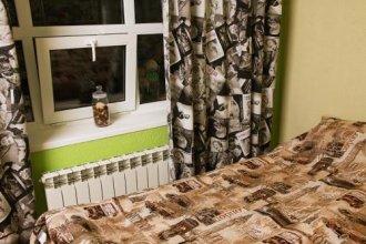 Zhit' Prosto Hostel