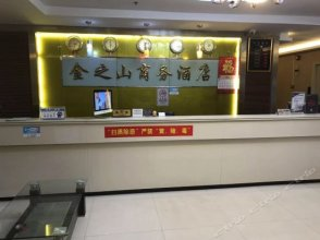 Jinzhishan Business Hotel