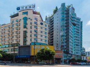 Hanting Hotel (Rongchang Pedestrain Street)