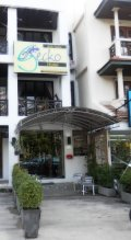 Gecko Hotel
