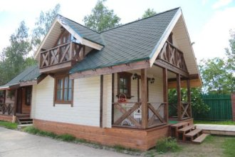 Guest House Le Chalet