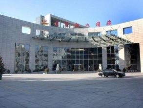 Dongli Lake Hotel Tianjin