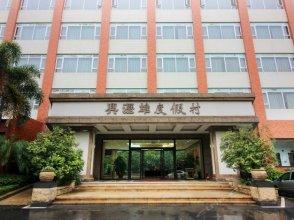 Xinglixiong Hotel