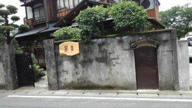 Guest House SAKICHI