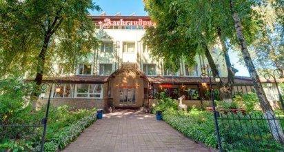 Alexandria Hotel Kiev
