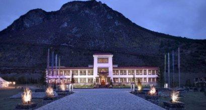 Gylthang Dzong Hotel