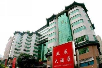 Fengzhan Hotel - Beijing