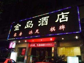 Jindao Hostel