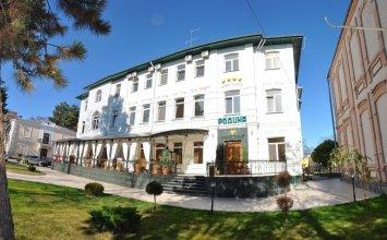 Отель Родина & Спа