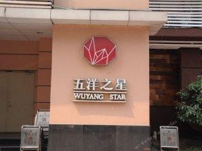 Holiday Wuyang