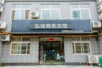 Hongrui Business Hotel (Xi'an Xianyang International Airport)