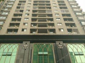 Love Me Hotel (Xi'an Han'guang Road)