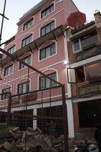 Yala Heritage Home