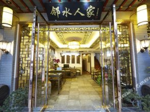 Linshui Renjia Inn