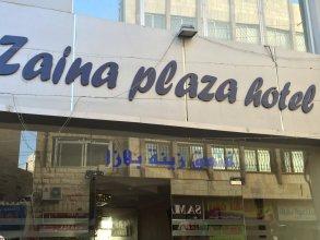 Zaina Plaza