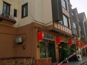 Jiuxin Hostel