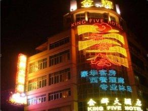 King Five Hotel - Guangzhou